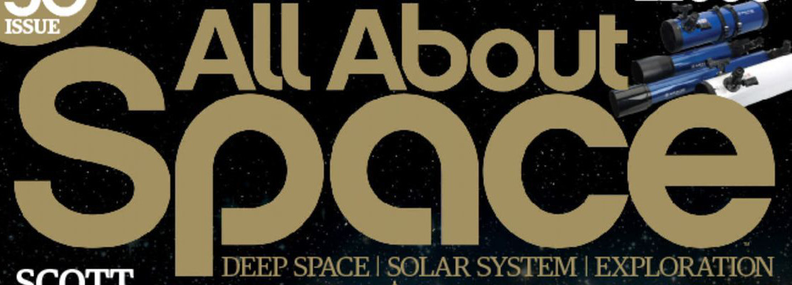 All about space logo