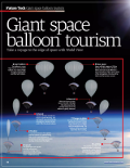 World View Balloons